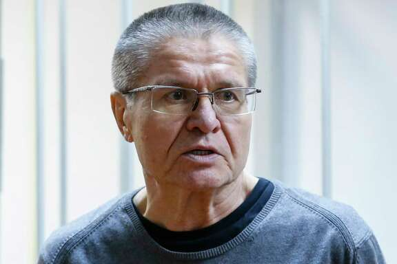 Russia's ex-economy minister Alexei Ulyukayev, accused of taking a bribe, attends his sentencing hearing at the Zamoskvoretsky district court in Moscow on December 15, 2017. / AFP PHOTO / Maxim ZMEYEVMAXIM ZMEYEV/AFP/Getty Images