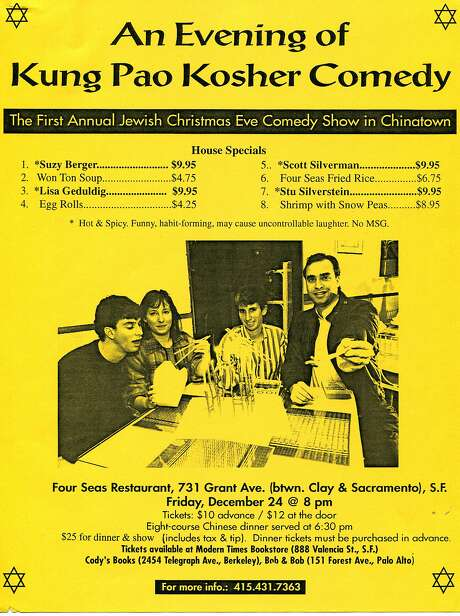 First flier for Kung Pao Kosher Comedy. Photo: Courtesy Kung Pao Kosher Comedy