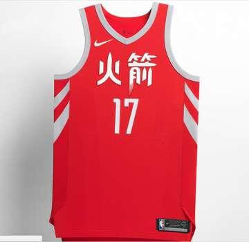 1fcbb232cfe 3of42Source  Nike x NBAPhoto  Nike x NBA