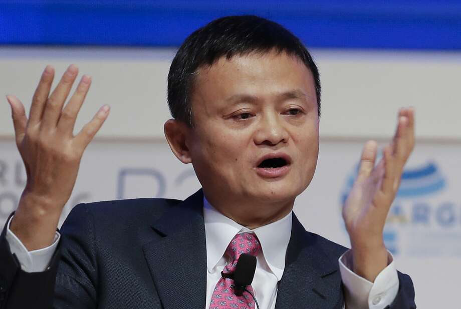 FILE - In this Dec. 12, 2017, file photo, Jack Ma, chairman of Alibaba Group, talks at the business forum of the 11th Ministerial Conference of the World Trade Organization in Buenos Aires, Argentina. Money transfer company MoneyGram says Tuesday, Jan. 2, 2018, its proposed acquisition by Chinese billionaire Ma's Ant Financial Services Group has been called off after a U.S. government security panel rejected the $1.2 billion deal. (AP Photo/Natacha Pisarenko, File) Photo: Natacha Pisarenko, Associated Press