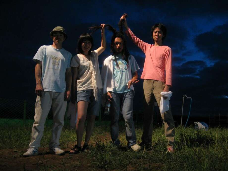 The Boredoms (The Windish Agency)