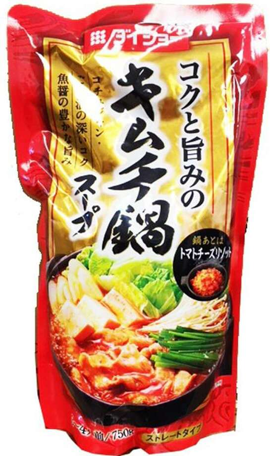 JFC International Inc. of Los Angeles, is recalling a Kimchi Hot Pot Soup Base sold in multiple states — including Connecticut — because it was found to contain undeclared shellfish. Photo courtesy of the U.S. Food and Drug Administration. Photo: Contributed / Contributed