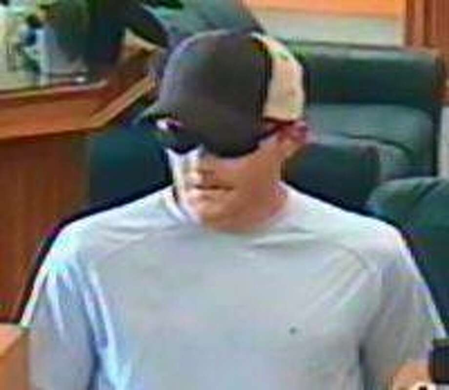 An image of a suspect in the robbery of First Mid-Illinois Bank in Edwardsville on Monday. Photo: For The Telegraph
