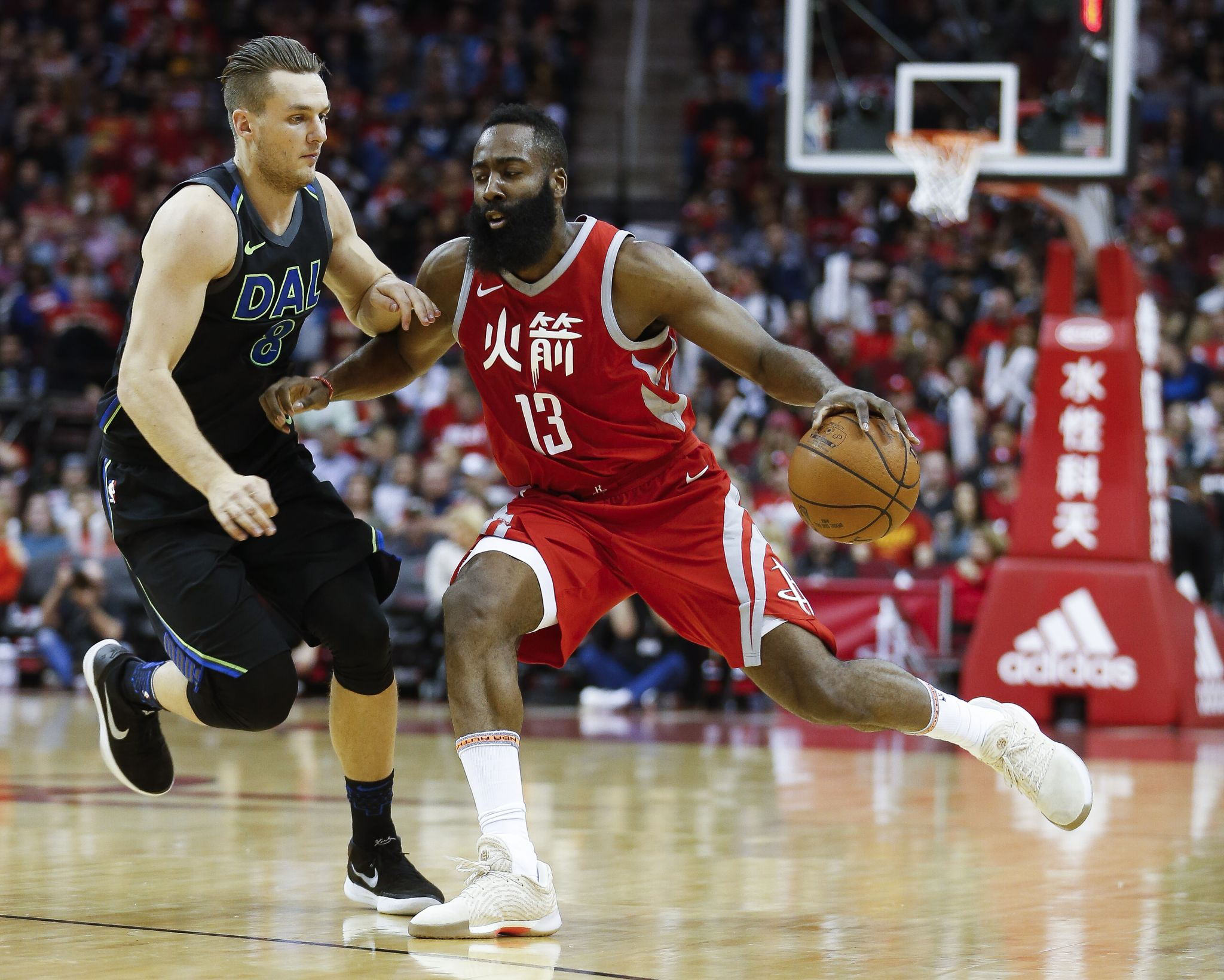 125633095b1 Rockets  James Harden named Player of the Week yet again - Houston Chronicle