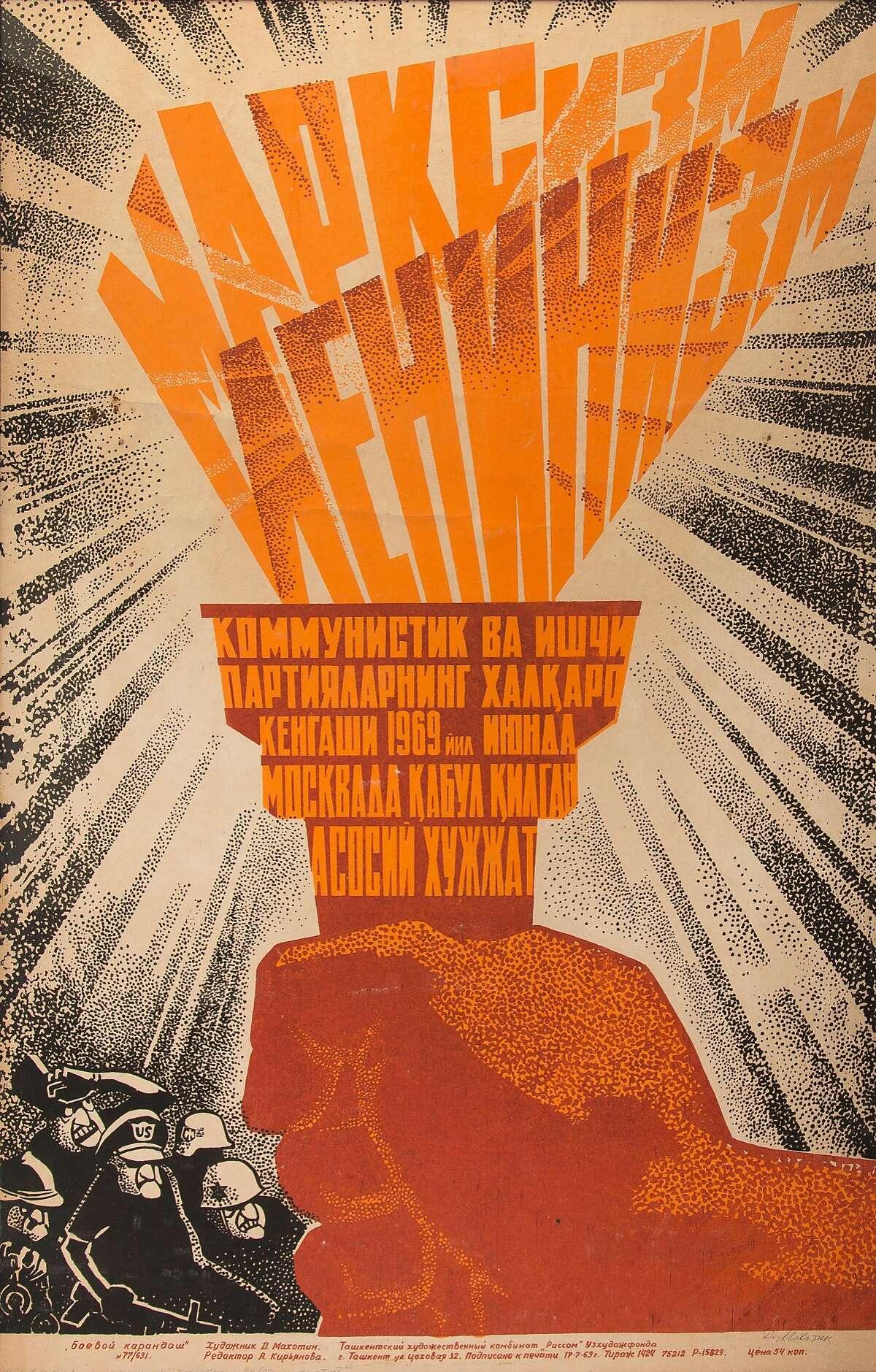 This Soviet propaganda poster,