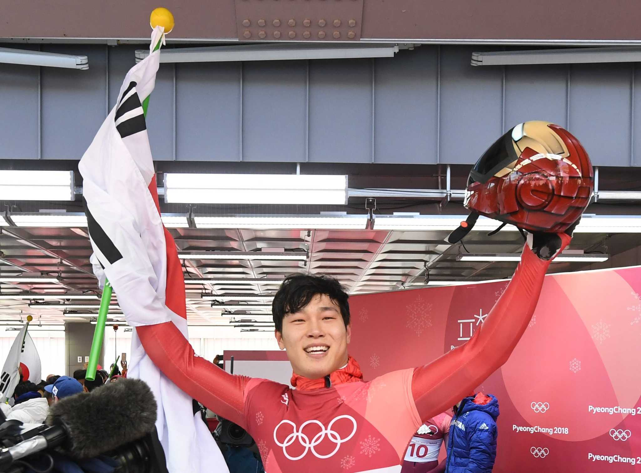 The Latest: South Korea's Yun Sungbin wins Olympic gold in skeleton
