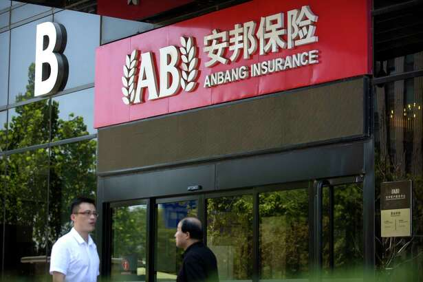 China's insurance regulator assumedmanagement of insurer Anbang, owner of New York's iconic Waldorf Astoria hotel, following the indictment of the company's chairman.