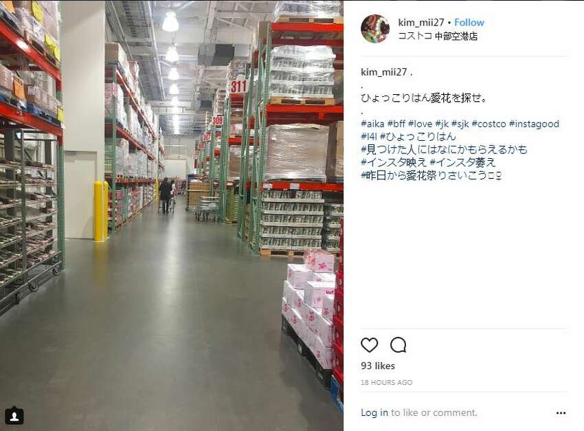 What shopping at Costco in Japan is like.