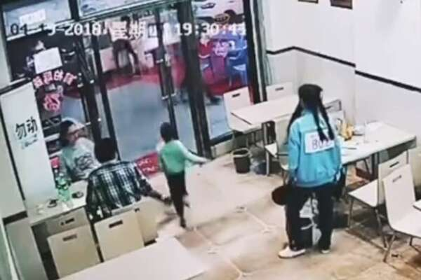 A pregnant woman tripped a four year old boy who inadvertently hit her in the face with a plastic curtains.