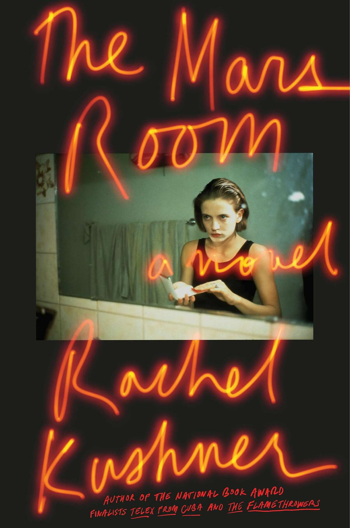 """""""The Mars Room"""""""