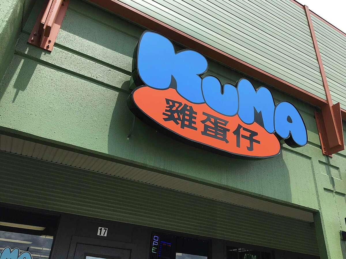 Kevin Chu, co-owner of Kuma, a Hong Kong-style ice cream shop, said their last day at its 6565 Babcock Rd. shop ends on Monday, May 31.