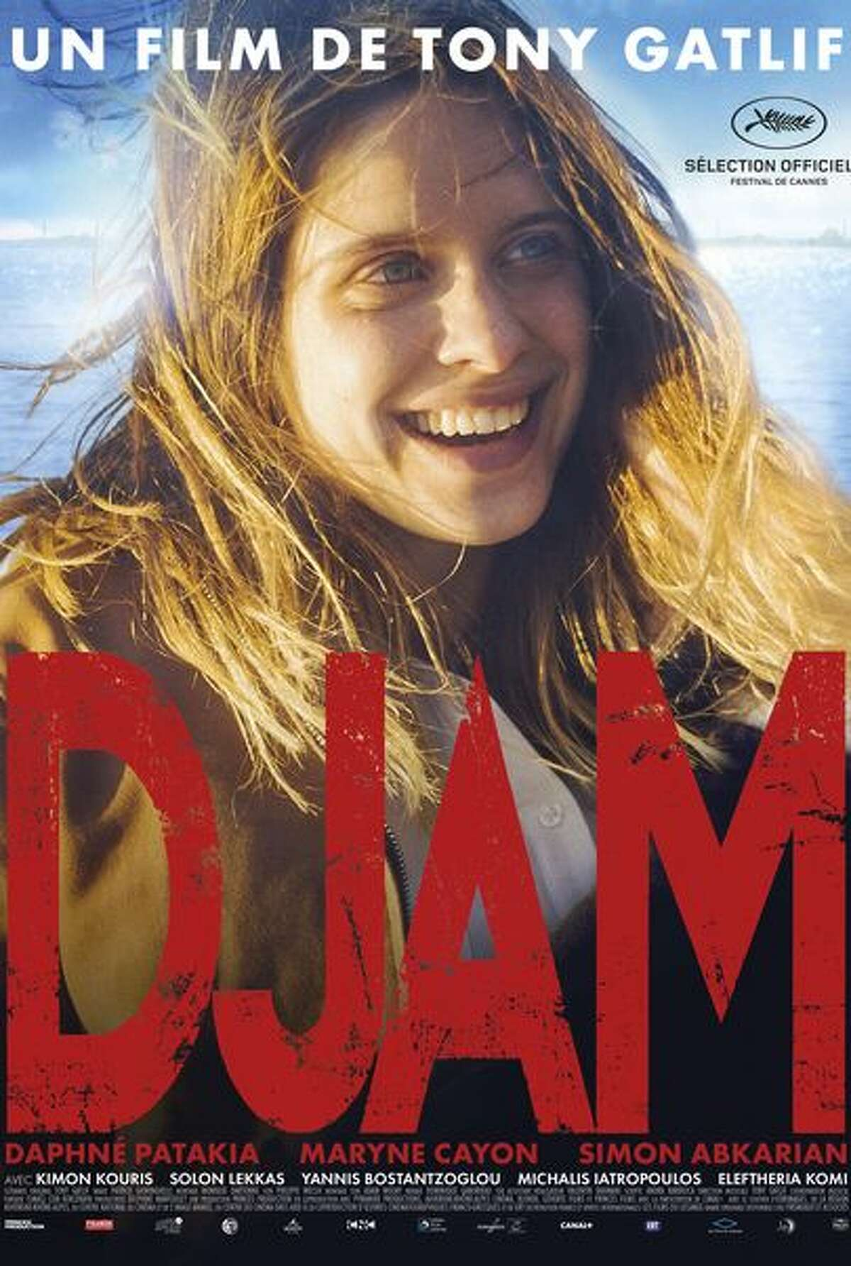 Djam is a film by a Romany director who uses the gypsy experience to reflect on the refugee experience. It is one of five films Laurence Kardish chose for this weekend's mini-film festival.
