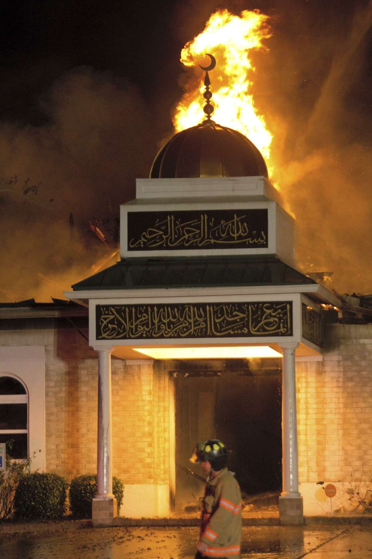 In July 2018, a 26-year-old man accused of lighting a Victoria mosque on fire in 2017 was found guilty of arson and commission of a hate crime. He faces up to 40 years in prison. Read more: Man accused of setting Victoria mosque fire found guilty