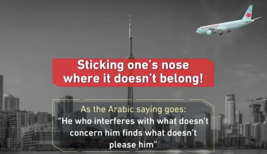 Saudi Arabian state media tweeted this 9-11 type infographic and then replaced it with another that deleted the airliner. Scroll through to see Trumps Twitter war with Canada Photo: @infographic_KSA / Business Insider