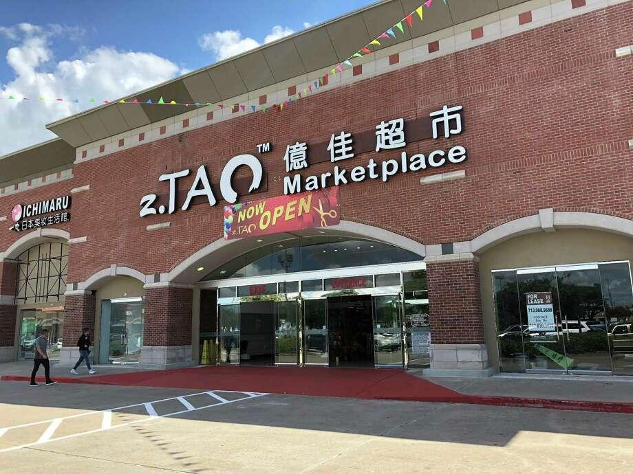 Entrance to the newly opened zTao Marketplace. Photo: Craig Moseley, Houston Chronicle / Staff Photographer / ©2018 Houston Chronicle
