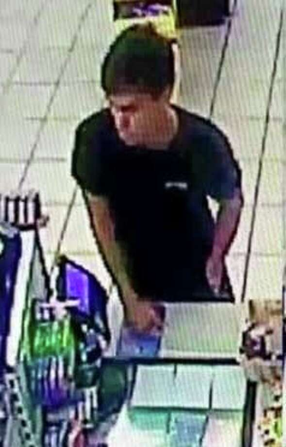 Authorities said this man is linked to an assault investigation. The case happened Oct. 6 at a convenience store in the 2500 block of Del Mar Boulevard. Photo: Courtesy Laredo Police Department