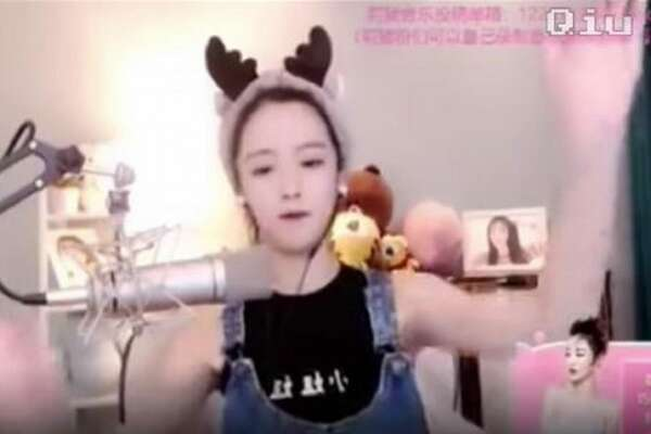 "Yang Kaili, one of China's most-followed online celebrities, with five days of ""administrative detention"" after she bumbled through the first line of the Chinese national anthem while wearing fuzzy moose ears and waving her arms cartoonishly during a live stream."