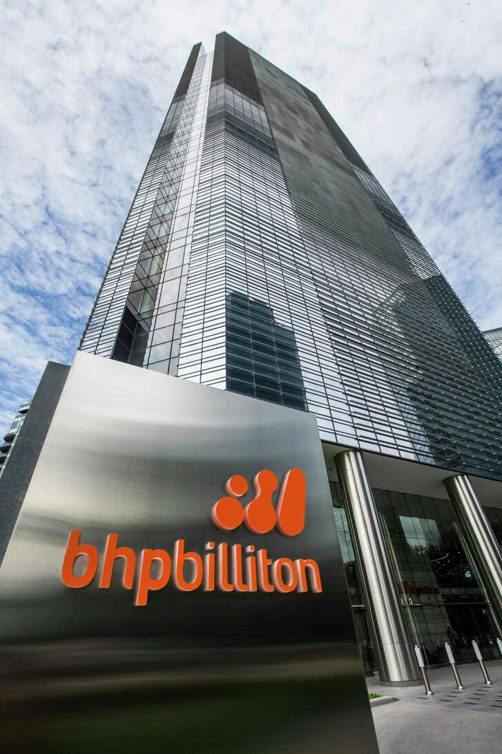 The new BHP Billiton headquarters office tower is shown in the Galleria area on Tuesday, July 11, 2017, in Houston. ( Brett Coomer / Houston Chronicle )