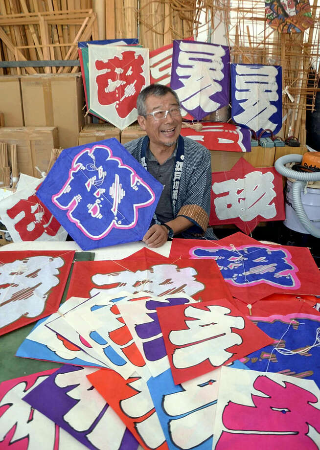 "With the approach of the traditional kite-flying season for the New Year, real estate broker and kite enthusiast Ichiro Kabakura displays kites painted with the character for ""boar,"" next year's animal in the Chinese zodiac calendar. For the past 30 years or so, Kabakura, 70, who lives and works in Edogawa Ward, Tokyo, has been holding kite-making workshops, teaching almost 3,000 children every year. This winter, he will hold workshops in 10 elementary schools in Edogawa Ward. Photo: Japan News-Yomiuri / Japan News-Yomiuri"