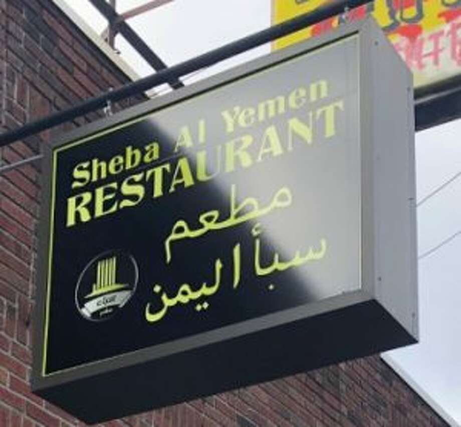 Sheba al-Yemen Restaurant opened Dec. 1, 2018, at 340 Central Ave. in Albany, a space that previously was home the eateries The River Nile and, very briefly, Honey's Catering & Restaurant. Photo: Provided