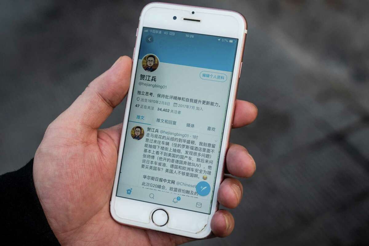 The Twitter profile of He Jiangbing, one prominent user affected by China's recent clampdown on the social network, shown Nov. 30, 2018 in Beijing.
