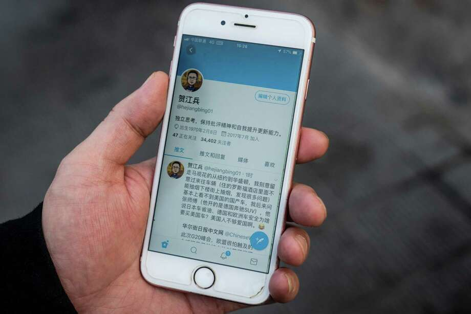 The Twitter profile of He Jiangbing, one prominent user affected by China's recent clampdown on the social network, shown Nov. 30, 2018 in Beijing. Photo: Photo For The Washington Post By Yan Cong / The Washington Post