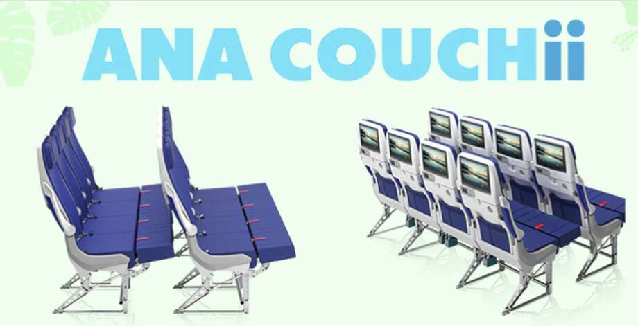 ANA's Couchii seating offers a lie-flat surface in economy class Photo: ANA